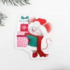Шильдик на подарок Новый год «Подарки», 6,5 ×7.3  см