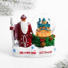 Снежный шар «Великий Устюг. Резиденция Деда Мороза»