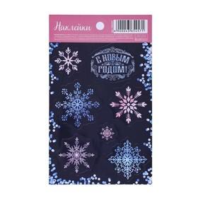 """Paper sticker """"Frosty pattern"""", 11 x 18 cm"""