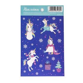 "Paper stickers ""one unicorn's"", 11 x 18 cm"