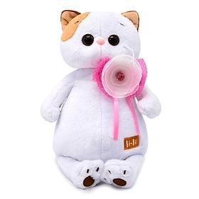 Мягкая игрушка «Ли-Ли с цветком», 24 см