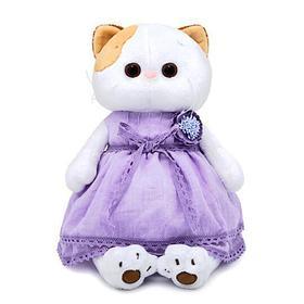 Мягкая игрушка «Ли-Ли в лавандовом платье», 24 см