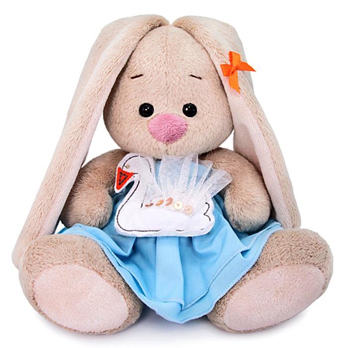 Мягкая игрушка «Зайка Ми с лебедем», 15 см