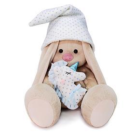 Мягкая игрушка «Зайка Ми с голубой подушкой - единорогом», 18 см