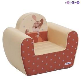 Мягкая игрушка «Кресло Крошка Зи»