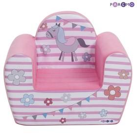 Мягкая игрушка «Кресло Крошка Ли»