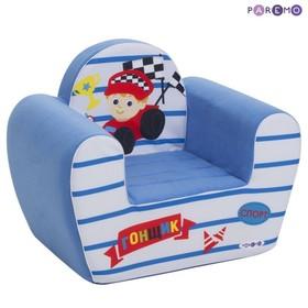 Мягкая игрушка «Кресло Гонщик»