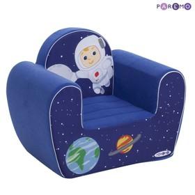 Мягкая игрушка «Кресло Космонавт»