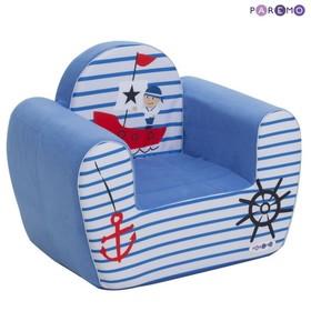 Мягкая игрушка «Кресло Мореплаватель»