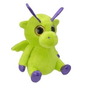 Мягкая игрушка «Дракончик», 15 см
