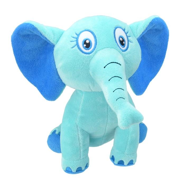 Мягкая игрушка «Слонёнок Мия», 22 см