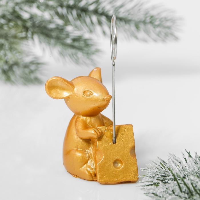 картинки золотой мышки медом мультики