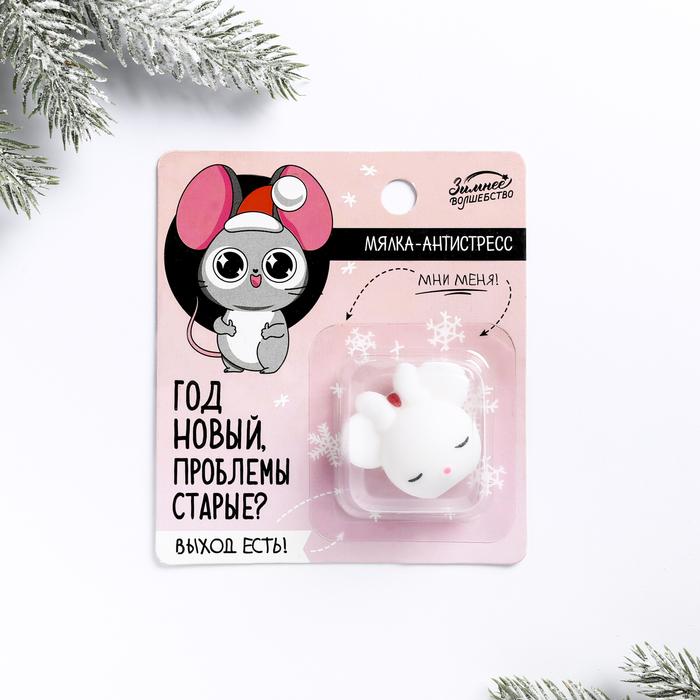 Мялка-антистресс «Мышь»