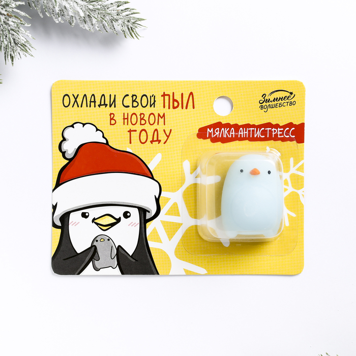 Мялка-антистресс «Пингвин»
