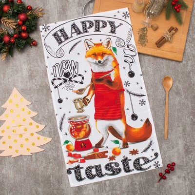 "Towel ""Share"" Happy taste 35х60см,100% cotton 160 g/m2"