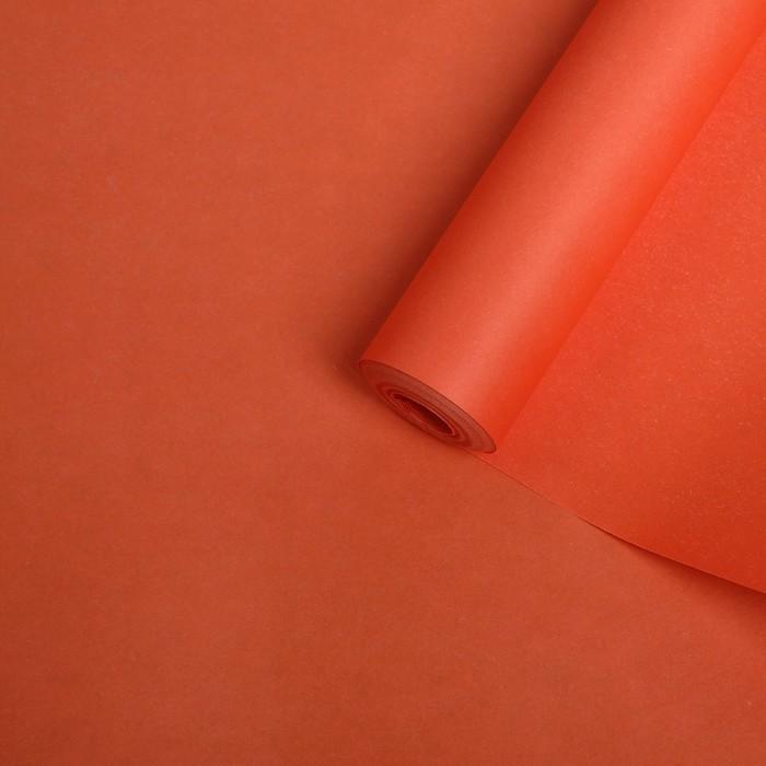 Бумага упаковочная крафт двусторонняя, оранжевый, 0,5 х 10 м, 70 г/м² /м2
