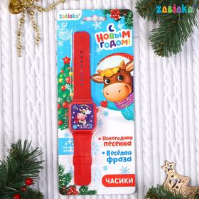 ZABIAKA Часы музыкальные «Подарок для тебя» цвет красный, световой и звуковой эффекты