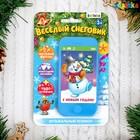 Музыкальный телефон «Новогоднее настроение» звук, работает от батареек