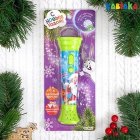 Новогодний микрофон «С Новым годом», свет, звук, цвет зелёный
