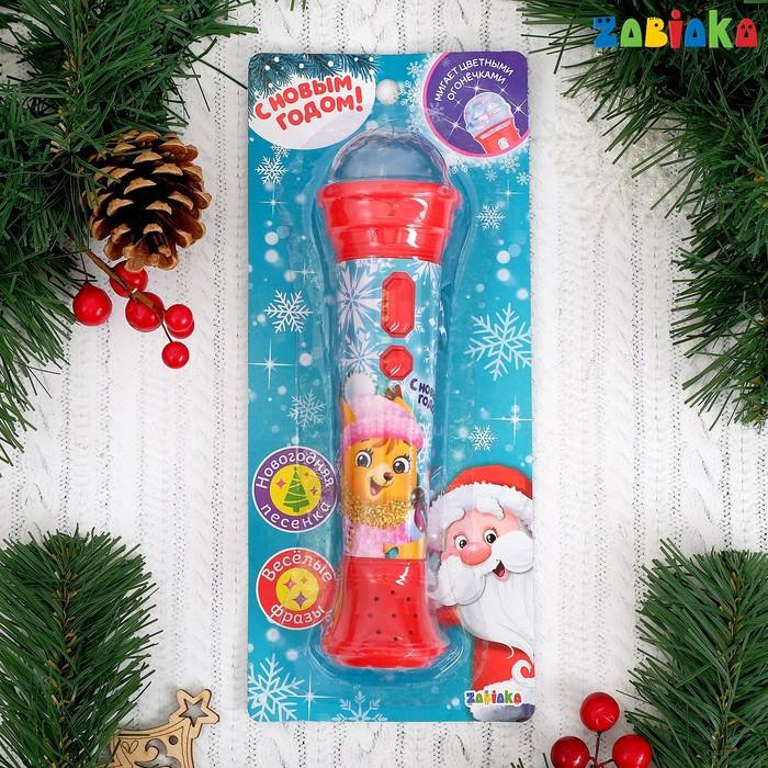 Новогодний микрофон «Новогодняя сказка», световые и звуковые эффекты, цвет красный