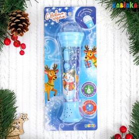 Новогодний микрофон «Весёлого Нового года», свет, звук, цвет голубой
