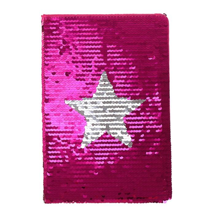 """Записная книжка подарочная формат А5, 80 листов в линейку, пайетки малиново-серебристые, """"Звезда"""""""
