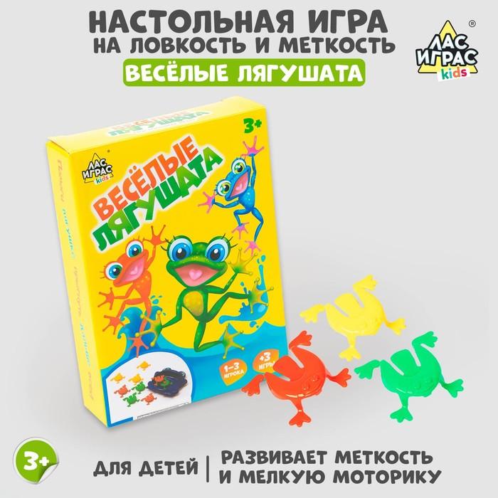 Настольная игра «Весёлые лягушата»