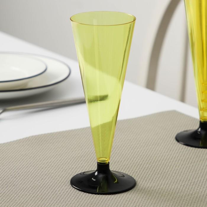 """Фужер для шампанского """"Конус"""", с чёрной ножкой, цвет жёлтый"""