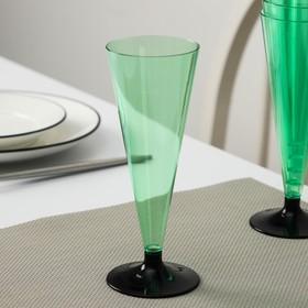 Фужер одноразовый для шампанского «Конус», с чёрной ножкой, цвет зелёный, 6 шт/уп.