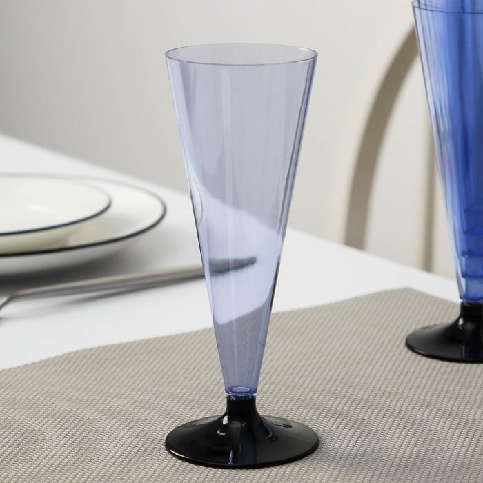 """Фужер для шампанского """"Конус"""", с чёрной ножкой, цвет синий"""