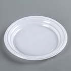Dessert plate D=16.5 cm, 3.2 g, colour white