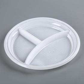 Тарелка 3-х секционная D=20.5 см, цвет белый Ош