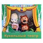 Кукольный театр «Три медведя» - фото 76262405