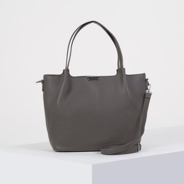 Сумка женская, отдел на молнии, наружный карман, длинный ремень, цвет серый - фото 798277301