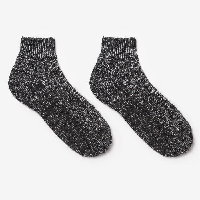 Носки мужские шерстяные укороченные, цвет чёрный рисунок, размер 27