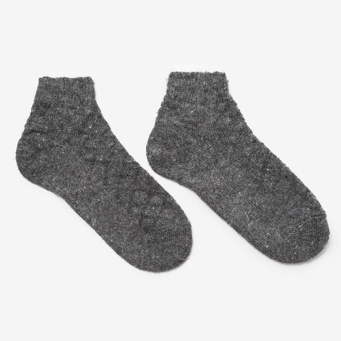 Носки мужские шерстяные укороченные цвет тёмно-серый рисунок, размер 29