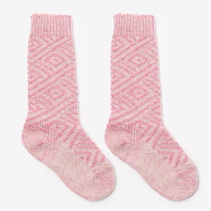 Гольфы детские шерстяные, фактурная вязка, цвет розовый, размер 16