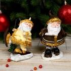 "Сувенир полистоун ""Дед Мороз на лыжах"" МИКС 13х7,5х7,5 см"