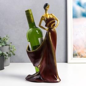 """Сувенир подставка под бутылку полистоун """"Девушка с веером"""" 36,5х18х14,5 см"""