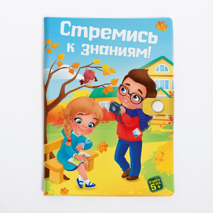 "Канцелярский набор ""Сила знаний!"", 7 предметов в органайзере"