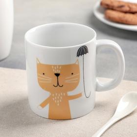 Кружка 300 мл Rainy Cat