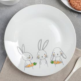 Тарелка 20 см Bunny