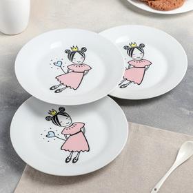 """Набор тарелок 20 см """"Маленькая королева"""", 3 шт, АКЦИЯ ВЫГОДНАЯ ПОКУПКА"""