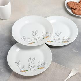 Набор тарелок 20 см Bunny, 3 шт, АКЦИЯ ВЫГОДНАЯ ПОКУПКА