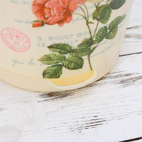 """Горшок для цветов с прикорневым поливом 2 л """"Easy Grow"""", D=16 см, цвет молочный прованс"""
