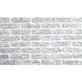 Гипсовая плитка «Барселона», серый крап, 1 кв м