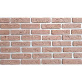 Гипсовая плитка «Барселона», светло-розовый оттенок №3, 1 кв м