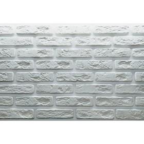 Гипсовая плитка «Барселона», усиленная, 1 кв м, 90 шт, цвет белый