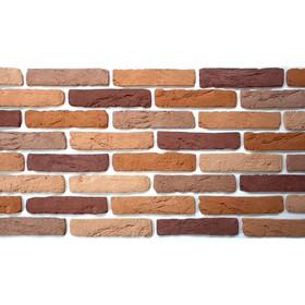 Гипсовая плитка «Рим», кирпичный микс №3, 1 кв м