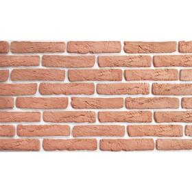 Гипсовая плитка «Рим», светлый кирпичный оттенок №4, 1 кв м